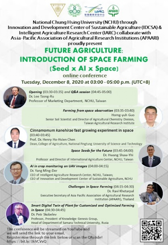 """Future Agriculture: Introduction of Space Farming (Seed x AI x Space)"" Online Conference"